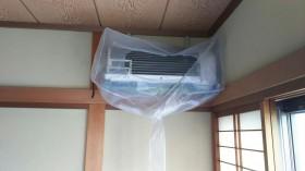 エアコンお掃除エアコン_3