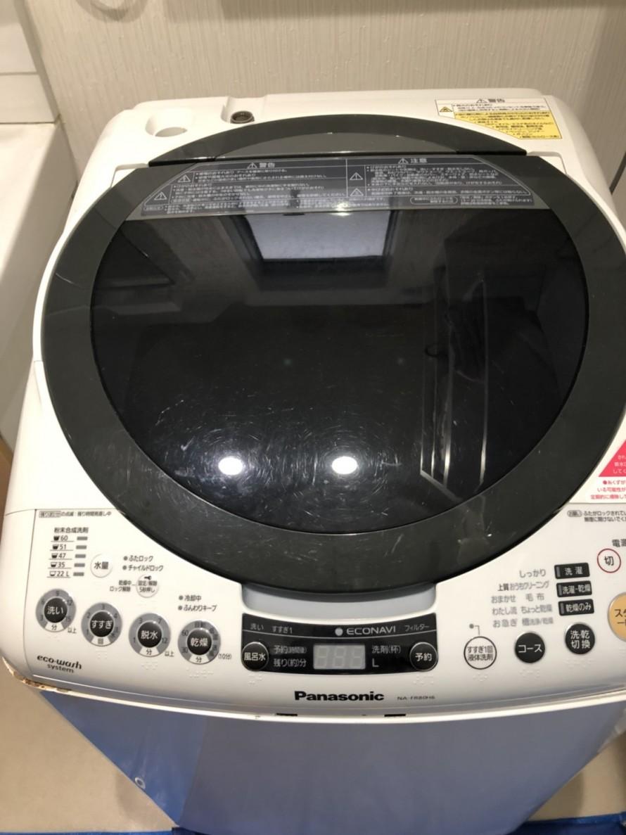 洗濯槽_1
